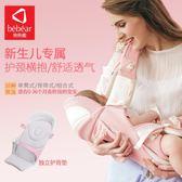 嬰兒背帶四季通用抱娃神器橫抱腰凳前抱式寶寶背帶【不二雜貨】