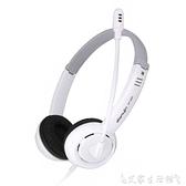 耳罩式耳機耳機麥克風二合一長線兒童耳麥帶話筒網課ipad英語聽說力