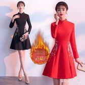 大尺碼民族中國風新款冬季改良旗袍加絨加厚保暖少女中長款連衣裙 QQ15537『MG大尺碼』