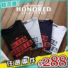 任選2件288短袖T恤上衣休閒風印花透氣...