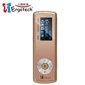 人因科技 UL430C0 蜜糖吐司 MP3 PLAYER(咖啡)
