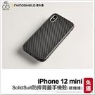 【犀牛盾】iPhone 12 mini SolidSuit 碳纖維手機殼 防摔背蓋 保護套 似卡夢紋 保護殼