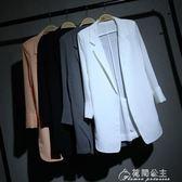 新中長款百搭雪紡小西裝女寬鬆顯瘦白色西服大碼夏季防曬衣薄外套花間公主