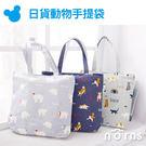 Norns【日貨動物手提袋Polka Polka】北極熊 柴犬 貓咪 兔子 帆布包 購物袋帆布袋 日本手提包包