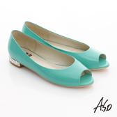 A.S.O 軟芯系列 鏡面牛皮貼鑽魚口鞋 綠