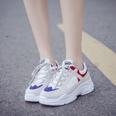 運動鞋女 鞋子女2018新款夏季泡面鞋學生運動鞋韓版ulzzang原宿百搭老爹鞋 米蘭街頭