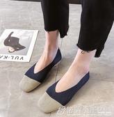 女士奶奶鞋女方頭淺口一腳蹬豆豆鞋針織平底單鞋百搭 格蘭小舖