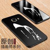 三星c5手機殼c7保護套sm-c5000全包c7000個性創意卡通硬殼男女潮 祕密盒子