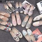 老北京布鞋女春季新款一腳蹬懶人平底軟底單鞋透氣帆布鞋媽媽女士 快速出貨