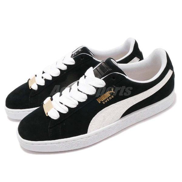 Puma 休閒鞋 Suede Classic BBoy Fabulous 麂皮 黑 白 50周年紀念款 男鞋 女鞋 運動鞋【PUMP306】 36536201