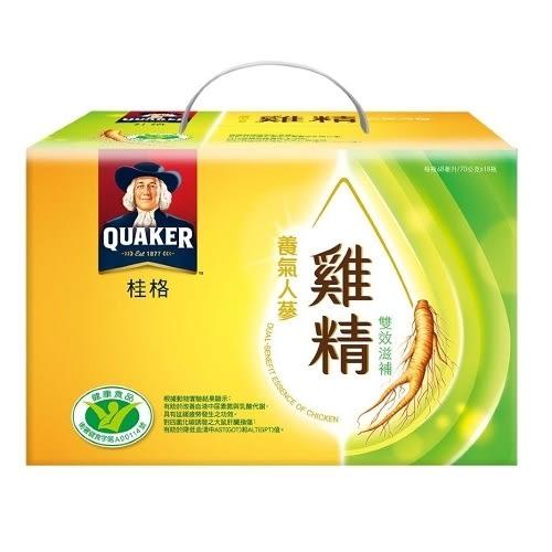 桂格養氣人蔘雞精雙效滋補68ml*18【愛買】
