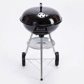 16吋 蘋果烤肉爐 附上蓋 黑色款 型號FFT-160A