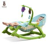 嬰兒搖椅搖搖椅躺椅電動安撫椅兒童寶寶哄睡哄娃神器新生兒搖籃床