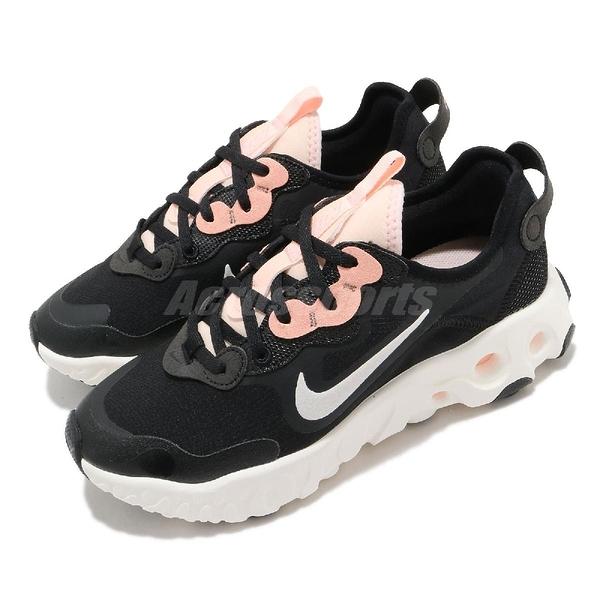 Nike 慢跑鞋 Wmns React Art3mis 黑 粉紅 女鞋 休閒鞋 舒適泡棉 運動鞋【ACS】 CN8203-004