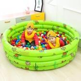 嬰兒寶寶海洋球池小孩室內家用圍欄益智兒童玩具波波球1-2-3周歲
