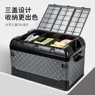 车载收纳箱 汽車後備箱儲物箱盒大號可折疊車載收納箱整理儲備箱汽車用品大全
