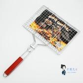 烤網 戶外燒烤夾網夾板加粗大號烤魚夾子網烤肉架子燒烤網燒烤工具T