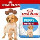 此商品48小時內快速出貨》SHN 法國新皇家飼料《中型幼犬MP》 15KG