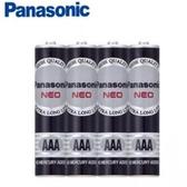 國際牌環保碳鋅4號電池(4顆裝)