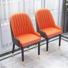 北歐家用輕奢餐椅簡約靠背椅化妝洽談椅酒店椅餐桌椅書桌電腦椅子 夢幻小鎮「快速出貨」