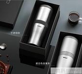 便攜式咖啡機電動研磨一體手沖杯迷你小型家用咖啡杯磨豆機  4.4超級品牌日 YTL