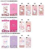 88柑仔店~ ASUS華碩zenfone4 ZE554KL  Hello Kitty聯名施華洛  鑲鑽手機殼 透明硅膠防摔保護套