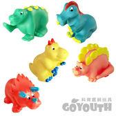 美國 B.Toys 洗澡玩具-恐龍-Battat系列