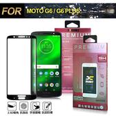 Xmart for MOTO G6 PLUS/G6+ 超透滿版 2.5D 鋼化玻璃貼-黑