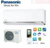 汰舊換新最高補助3000(Panasonic國際)10-12坪變頻冷暖分離冷氣CU-QX63FCA2/CS-QX63FA2含基本安裝+舊機處理