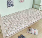 床墊 加厚1.5m1.8m床墊床褥子0.9m單人1.2m榻榻米折疊學生宿舍海綿墊被