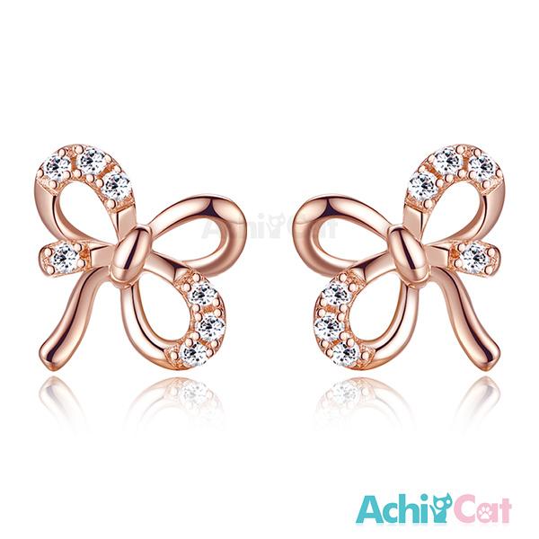 AchiCat銀耳釘925純銀耳環 耳針式 美麗蝴蝶結 韓版迷你(玫金色款單副)GS5033