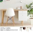 無印風格 書桌 電腦桌 辦公桌 工作桌【X0008】亞瑟雙抽電腦桌(兩色) MIT台灣製ac 收納專科