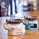香薰爐 蠟燭香薰燈爐陶瓷大容量美容院臥室內家居創意熏送蠟燭托 - 雙十二交換禮物