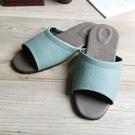 台灣製造-風格系列-荔枝紋皮質室內拖鞋-...