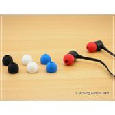 【A-HUNG】高品質 耳塞套 入耳式耳機膠套 耳機套 耳帽 耳塞 耳套 耳機塞 耳機矽膠套