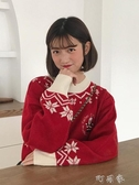 甜美秋冬女裝韓版圣誕老人雪花網紅少女打底毛衣針織衫套頭上衣 盯目家