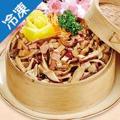 【立即出】台中崇華齊玉潤蓮糕800g+-5%/盒(年菜)【愛買冷凍】