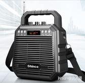 廣場舞音響音箱戶外小型手提移動便攜式播放器低音炮 nm2600 【Pink中大尺碼】
