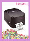 ♥ TSC TTP-244 PRO 桌上型 熱感/熱轉式 條碼列印機~台中市