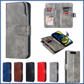 三星 A80 A60 九插卡商務皮套 手機皮套 插卡 支架 手機殼 保護套 掀蓋殼