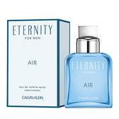 【Calvin Klein】CK Eternity Air 永恆純淨 男性淡香水 30ml
