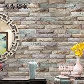 簡約現代客廳電視3D大理石背景壁紙LVV2708【棉花糖伊人】