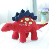 安撫玩偶 恐龍毛絨玩具抱枕兒童生日禮物霸王龍公仔安撫玩偶嬰兒玩具1-3歲 珍妮寶貝