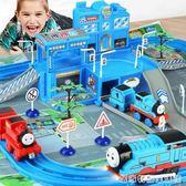 越誠托馬斯兒童停車場慣性電動軌道小火車大汽車合金套裝男孩玩具  居家物語