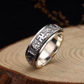 轉運戒指 戒指男女情侶轉運個性潮人食指指環 寶貝計畫