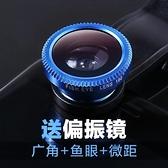 手機鏡頭外接華為通用oppo外置攝像頭單反演唱會專業虛化vivo攝。  快意購物網