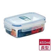 天廚長型保鮮盒450ml【愛買】