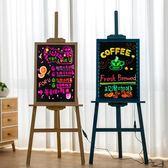 熒光板發光電子小黑板熒光板廣告板led版七彩色手寫字熒光屏廣告牌夜光【父親節八折搶購】jy