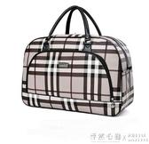 裝衣服旅行包大容量手提行李包大號牛津帆布放衣物整理袋子收納包  怦然心動