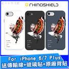 犀牛盾-客製化背蓋 iPhone i6 i6s i7 i8 Plus 5.5吋 保護殼 背蓋 手機殼 耐衝擊背蓋 天鷹翱翔